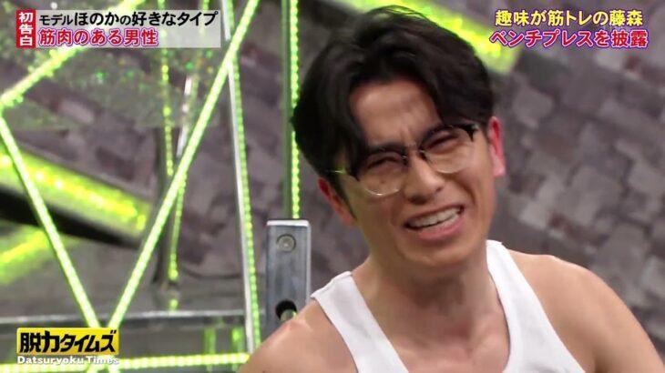 【ほのか】筋肉のある男性が好き